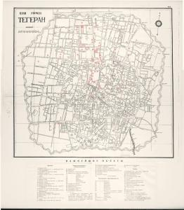 Map of Teheran with the most important landmarks. Fragment. 1943. RGVA