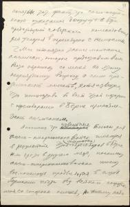 Draft by Vyacheslav Molotov with a personal and most secret message from Joseph Stalin to Franklin D. Roosevelt on separate talks in Bern. 3 April 1945. RGASPI